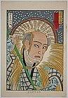 Japanese Meiji Woodblock Print Kuniaki II Actor Yakusha