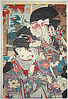 Unsigned Japanese Meiji Woodblock Print Kabuki Actors