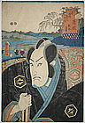 Japanese Edo Woodblock Print Kunisada Tokaido Actors