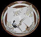 """Large Japanese Kutani Porcelain Bowl - Birds 9.25"""" Dia."""