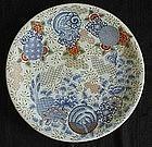"Large 16"" Dia. Japanese Meiji Arita Imari Porcelain Moriage Charger"