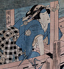 Japanese Edo Woodblock Print Kuniyasu Actor Courtesan Pleasure Boat