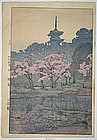 Japanese Woodblock Print Hiroshi Yoshida Sankeien 1st Edition