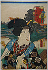 Japanese Woodblock Print Kunisada Tokaido Actors Seki