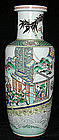 """Chinese Kangxi Revival Famille Verte Rouleau Vase 18""""H"""