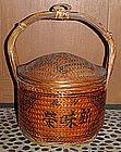 Large Chinese Late Qing Folk Art Bamboo Wedding Basket