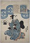 Japanese Edo Woodblock Print Kunisada Beauty 100 Poets