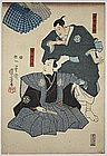 Japanese Edo Woodblock Print Kuniyoshi Actor Samurai