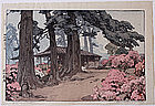 Japanese Woodblock Print Hiroshi Yoshida Azalea Garden 1st Edition
