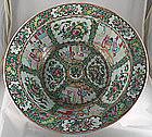 Chinese Qing Rose Mandarin Medallion Porcelain Export Wash Basin
