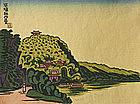 Japanese Woodblock Print Hiratsuka Un'ichi - Botandai
