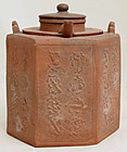 Chinese Qing Hexagonal Yixing Teapot Tea Pot Wine Warmer Eight Emblems