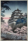 Japanese Woodblock Print - Koitsu Nagoya Castle Spring