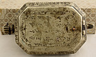 Chinese Qing Brass Paktong Incised Tobacco Carrier Container