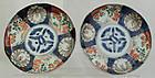 "Pair 6"" Diameter Japanese Meiji Imari Porcelain Dishes"