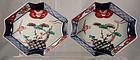 "Pair of 6.5"" Dia. Japanese Meiji Imari Porcelain Dishes"