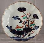 Japanese Edo Period Arita Imari Porcelain Foliate Bowl Chenghua Mark