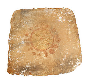 Prayer Stone or Tablet