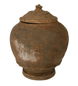 Five Dynasties Period Offering Vessel