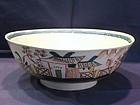 English Pearlware Bowl Pratt Colors