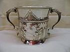 Georgian Silver Porringer W & J Priest 1769