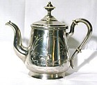 Rare Imperial Russian Small Silver Teapot
