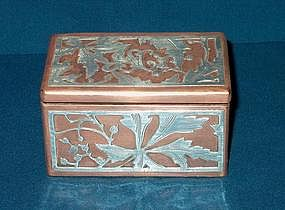 Brass and Sterling Silver Stamp Box