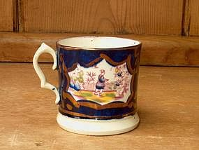 Cobalt Blue Gaudy Welsh Child's Mug