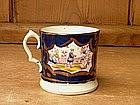 Cobalt Blue Gaudy Welsh Child's Mug