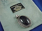 Vintage ANTONIO PINEDA Sterling & Onyx Locket  & Pouch