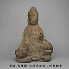 A Bronze Mañjuśrī Figure of Yuan Dynasty