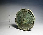 An Excavated Bronze Mirror of Liao/Jing Periods.