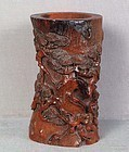 An Exquisitely-Carved Horn Brush Pot