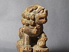 A Wood Lion of Ming Dynasty (15th Century)