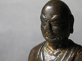 An Archaic Bronze Figure of Liao Dynasty(AD907-1125)