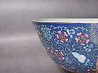A Beautiful Imperial Bowl of Guangxu Date(AD1875-1908)