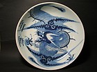 A Blue and White Plate of Yongzheng Period.