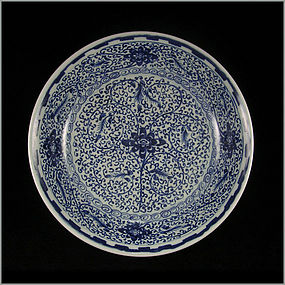 A Unique Blue and White Plate of 16th-17th Century