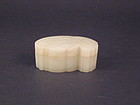 An Elegant White Jade Box with Cover
