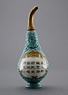 An Exquisite Porcelain Snuff Bottle of Qing Dynasty