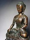 A Tibet Copper Shakyamuni Buddha.