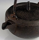 A Decent Iron Kettle of 19th Century