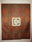 Japanese edo silk nishijin textile uchishiki
