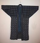 Meiji sashiko Indigo dye cotton noragi hanten