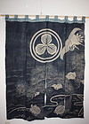 Meiji tsutsugaki noren hemp Indigo dye textile