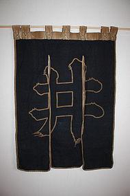 Edo indigo dye cotton tsutsugaki noren hand-spun