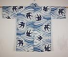 Impressive Indigo dye itajime-dye cotton hanten textile