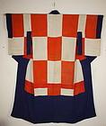 Edo silk yosegire Patchwork jyuban kimono textile