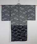 Meiji Indigo Yokote-Kasuri  Asamai-Shibori cotton Norag