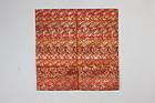 Edo Nishijn-textile Utishiki Silk Excellent phoenix